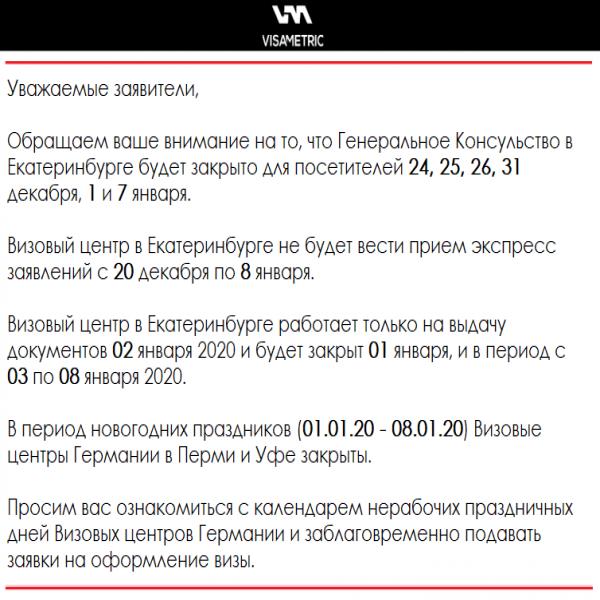 кредит олиш учун снг из санкт петербурга