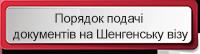 iDATA